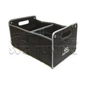 Чёрный сладной органайзер Infiniti в багажник фото