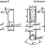 Пластина типа 13 для отрезных и прорезных резцов ГОСТ 17163-90 фото