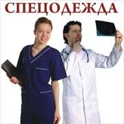 МЕДИЦИНСКАЯ СПЕЦОДЕЖДА И УНИФОРМА фото