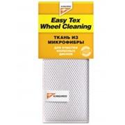 Ткань из микрофибры для колёсных дисков Easy Tex Wheel Cleaning фото