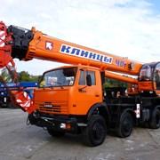 Аренда автокрана, крана «Клинцы» КС-35719 16 тонн фото