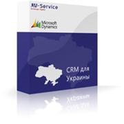 Microsoft Dynamics CRM для дистрибьюторов фото