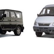 Автомобили различных марок в Лизинг фото
