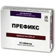 Антибиотик Префикс 10 фото