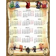 Календарь табель фото