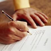 Услуги по оформлению и регистрации сделок фото
