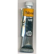 Акриловая краска polycolor, 20 мл, золото палевое Арт. 1202144 фото