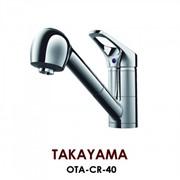 Смеситель кухонный OMOIKIRI Takayama (OTA-CR-40) фото
