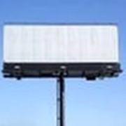 Баннерная реклама фото