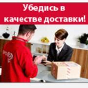 фото предложения ID 4132014