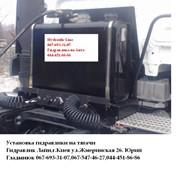 Гидравлика на бензовоз,тягач,манипулятор,лесовоз- гидрофикация грузового авто, установка гидравлического оборудования на спецтехнику. фото
