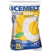 Антигололёд Айсмелт (Icemelt) меш. 25 кг фото