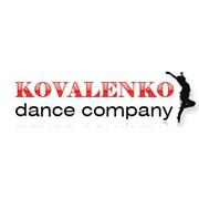 Сапоги для народного танца СМ\СЖ-инд фото