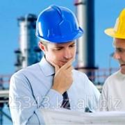 Экспертиза и разработка деклараций в области промышленной безопасности фото