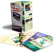 Печать буклетов фото