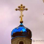 Изготовление куполов, крестов и кровли храмов. Новейшие плазменно-вакуумные технологии нанесения покрытий. фото