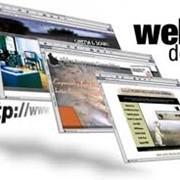 Создание сайтов в Таганроге фото