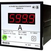 ЦП8501/11 питание 100, 220В Амперметр цифровой переменного тока фото