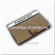 Обложка для паспорта. Цвет: бежевый. фото