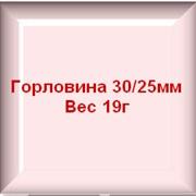 Преформы горловина 30/25мм вес19г фото