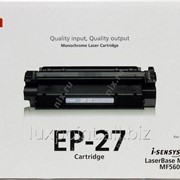 Картридж HP/Q6003A/Laser/magenta Color LaserJet 1600/2600/2605/CM1015MFP up to 2000 pages фото