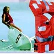 Жилет спасательный (ЖCМ) в комплекте с огнем