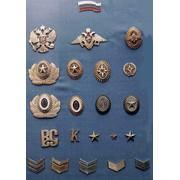 Знаки воинские фото