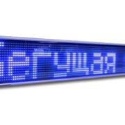"LED-табло ""бегущая строка"" фото"