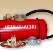 Оборудование газовое продажа фото