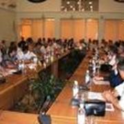 Организацию конференций фото