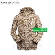 Куртка, арт. 005-0943 фото