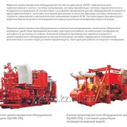 Морское цементировочное оборудование фото