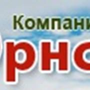 Грузоперевозки из Казани по РФ. 20тонн, 82-120м3 фото