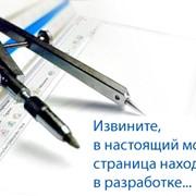 фото предложения ID 2248662