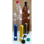Бутылки под пиво 1,5 л фото