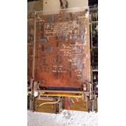 ЭПУ1-2 привод постоянного тока