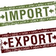 Импорт - экспорт полными машинами фото