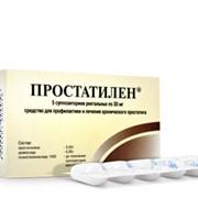 Препарат Простатилен фото