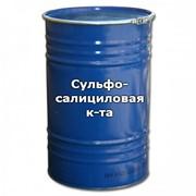 Сульфосалициловая к-та, квалификация: имп, ч / фасовка: 0,6 фото