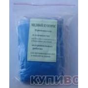 Купорос медный для профилактики и лечения растений, 1 кг. фото