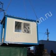 Кабина оператора бетонного завода РБУ, АБЗ фото