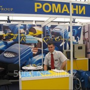 Горелки газовые в Молдове фото