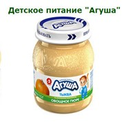 """Детское питание """"Агуша"""" фото"""
