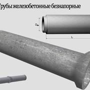Труба железобетонная безнапорная Т 50.50-2 фото