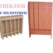 Мебель для детских садов. Полотеничницы. Вішаки для рушників. фото