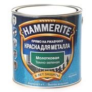 Краски молотковые по металлу Hammerite 0,25 л фото