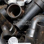 Прочистка труб фото