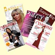 Журналы фото