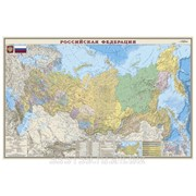Карта настенная Россия. Политико-административная карта, М-1:5,5 млн., размер 156х100 см, ламинир. фото
