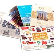 Печать каталогов, брошюр, буклетов в Краснодаре фото